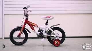 Смотреть онлайн Выбираем детский велосипед, важные детали