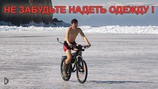Смотреть онлайн О выборе одежды для езды на велосипеде зимой