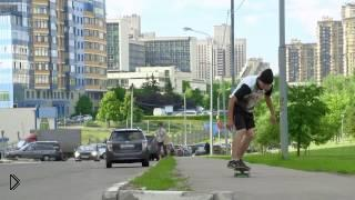 Смотреть онлайн Как выбрать доску и аксессуары для скейтбординга