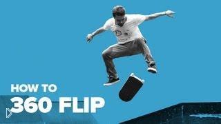 Смотреть онлайн Крутой трюк на скейте 360 флип