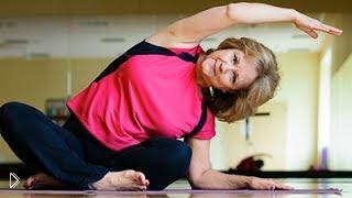 Смотреть онлайн Йога для тех, кому за 40