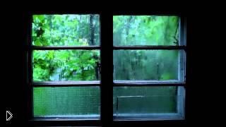 Смотреть онлайн Летний ливень за окном