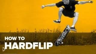 Смотреть онлайн Хау ту hardflip, скейтбординг