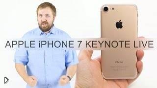 Презентация Эпл Айфон 7 2016 года - Видео онлайн