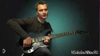 Учимся правильно использовать рычаг для электрогитары - Видео онлайн