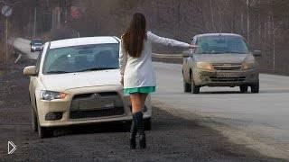 Смотреть онлайн Подборка: Хорошие водители делают добрые дела