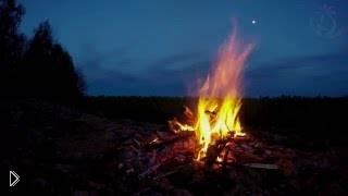 Смотреть онлайн Релакс: Ночь, костер, природа