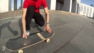 Как сделать Поп-Шовит на скейтборде - Видео онлайн