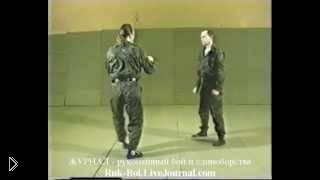 Урок по боевому самбо: работаем ногами - Видео онлайн