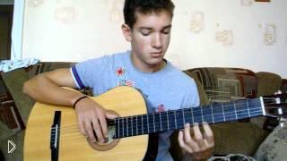 Смотреть онлайн Разминка для пальцев начинающим гитаристам