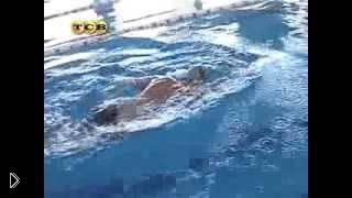 Смотреть онлайн Особенности плавания кролем, обучение