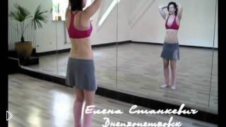 Как делать качалку животом в восточных танцах - Видео онлайн