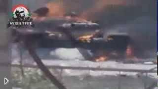 Смотреть онлайн Сирийцы подобрали танк