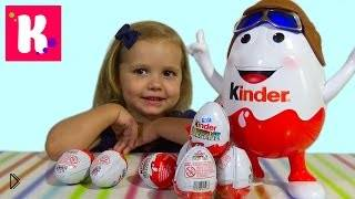 Смотреть онлайн Про киндер сюрприз с Катей