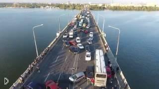 ДТП на мосту, никто никуда не едет - Видео онлайн