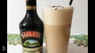 Смотреть онлайн Простой рецепт приготовления Бейлиса