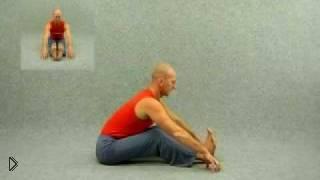 Смотреть онлайн Асана Наклон сидя, йога для начинающих