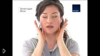 Упражнения йоги для лица - Видео онлайн