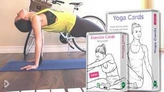 Как сделать растяжку по йоге - Видео онлайн