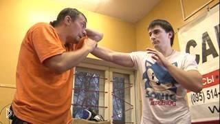 Как защититься при нападении хулигана - Видео онлайн