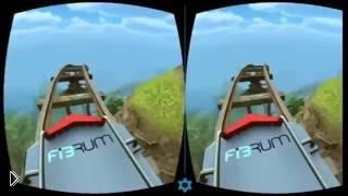 Смотреть онлайн Как выглядят игры на VR шлеме, пробуем