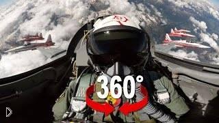 Смотреть онлайн Полет истребителя из кабины 360 градусов