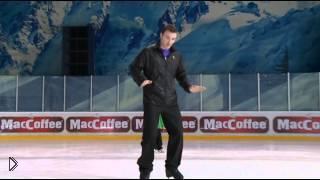 Смотреть онлайн Первые шаги на льду, с чего начинать катание на коньках