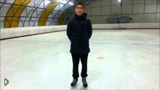 Смотреть онлайн Обучение катанию на коньках спиной вперед