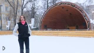 Правила посещения общественного катка - Видео онлайн