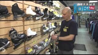 Разница между различными коньками - Видео онлайн