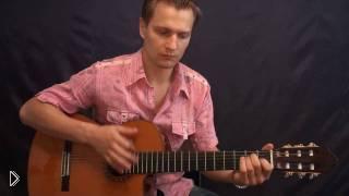 Красивый ритмичный бой, изучаем гитару - Видео онлайн