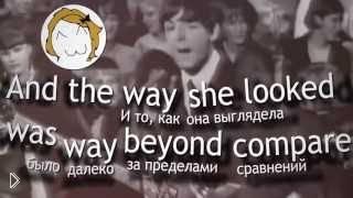 Смотреть онлайн Уроки английского, Continuous Tense