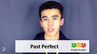 Смотреть онлайн Past Perfect: образование и использование