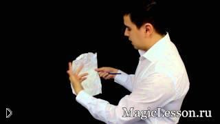 Смотреть онлайн Обучение эффектному фокусу с левитацией
