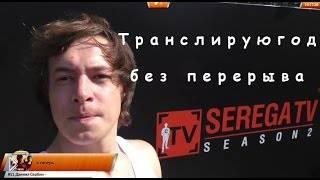 Смотреть онлайн Телешоу в прямом эфире