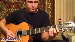 Смотреть онлайн Как научиться подбирать тональность гитары под свой голос