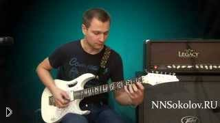 Эффективное упражнение для левой руки гитариста - Видео онлайн