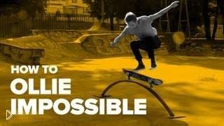 Обучение трюку Ollie Impossible, скейтбординг - Видео онлайн