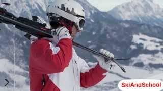 Смотреть онлайн Важная информация о снаряжении для лыжников