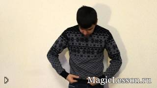 Смотреть онлайн Дырка в свитере - обучение фокусу