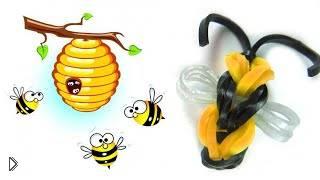 Смотреть онлайн Урок плетения пчелы из резинок