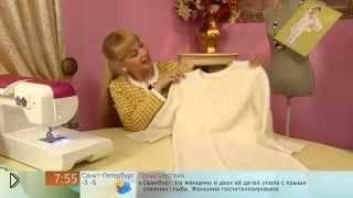 Смотреть онлайн Шьем самостоятельно элегантное платье-трубу