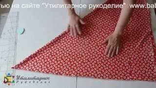 Смотреть онлайн Как сшить сарафан-полусолнце для девочки