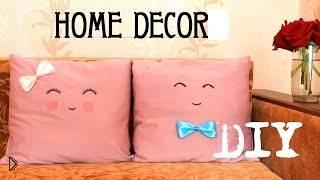 Декорируем подушки самостоятельно - Видео онлайн