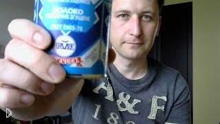 Смотреть онлайн Запрещенные продукты для хвостатого