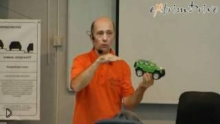 Что делать, если Вас сзади прижимает другой автомобиль - Видео онлайн