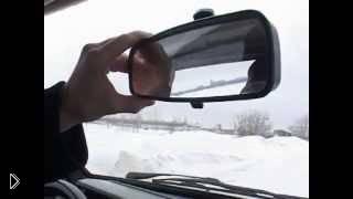 Смотреть онлайн Особенности настройки автомобильных зеркал