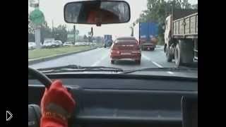 Смотреть онлайн Урок вождения: изучаем сигналы поворота