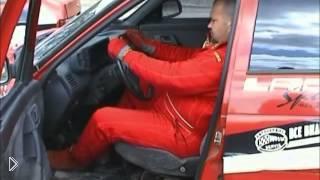 Смотреть онлайн Урок вождения: правильная посадка водителя