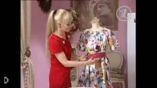 Смотреть онлайн Как сшить простое платье на лето из четырех прямоугольников